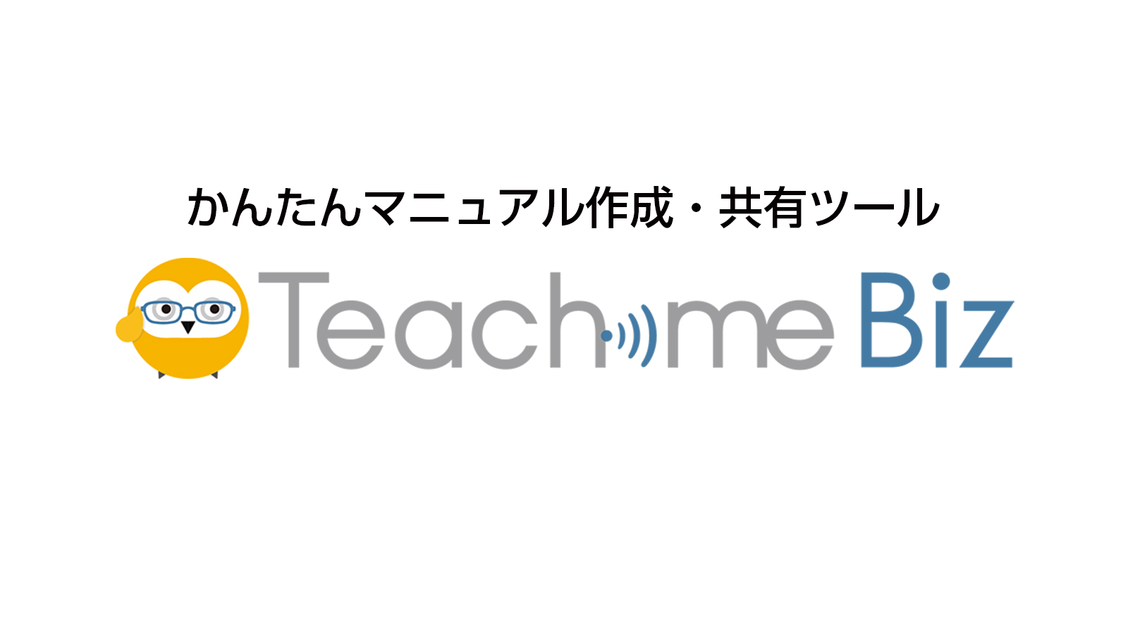 Teachme Biz